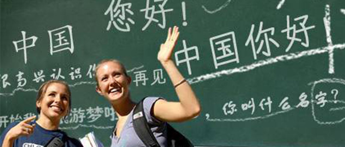 Here Is Why Learning The Chinese Language Important